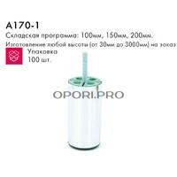 Опора мебельная регулируемая со шпилькой м 10